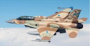 KAKVA PROVOKACIJA HRVATA: Avionima F-16 koje su kupili od Izraela daće IME KOJE ĆE IZNERVIRATI SVE SRBE!
